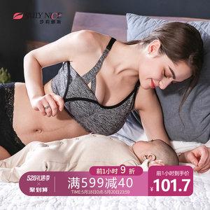 莎莉娜斯哺乳内衣喂奶防下垂哺乳文胸孕妇内衣胸罩怀孕期无钢圈薄