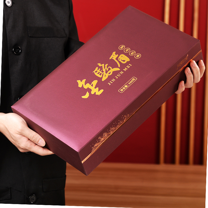 Gift Jin Junmei red tea gift box with special authentic small packaging bag Tongmu Gong Junmei tea new tea