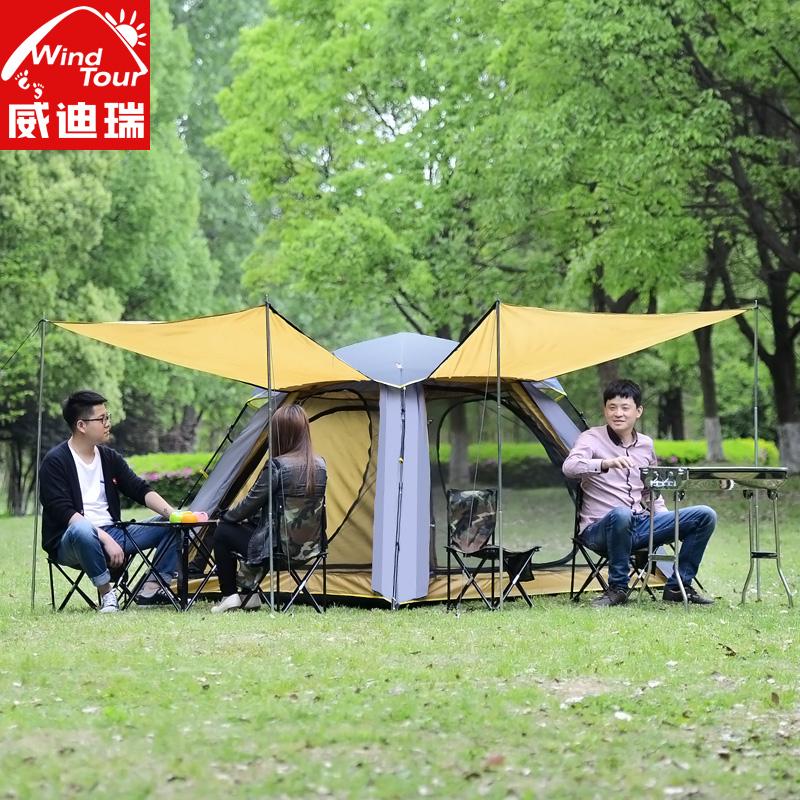Lều tự động bốn cửa Weidirui cho 3-4 người giải trí ngoài trời tốc độ mở pergola - Lều / mái hiên / phụ kiện lều