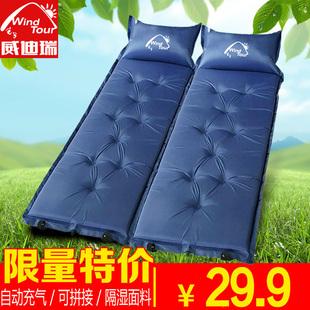 На открытом воздухе сплайсинг один автоматическая надувной подушки пикник сгущаться палатка сон подушка полдень остальные матрас двойной влага сын