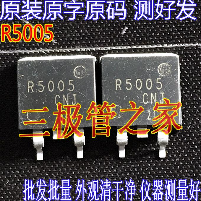 原装进口拆机原字R5005R50055005CNJTO263液晶贴片等离子