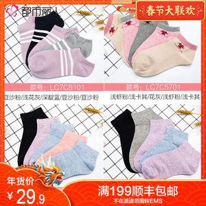 都市丽人袜子女舒适透气简约时尚袜子LC7C6401