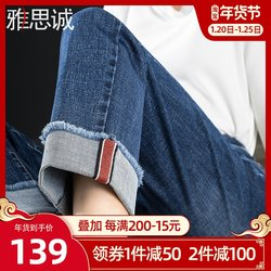 Straight jeans women's winter 2021 new spring and autumn nine point flanging and flannel curling high waist autumn and winter wide leg pants