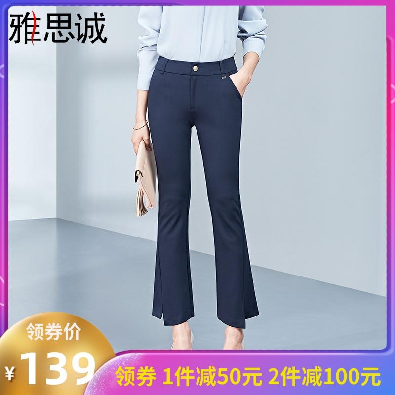 雅思诚九分喇叭裤女2020新款夏季女裤西裤西装高腰薄款直筒微喇裤