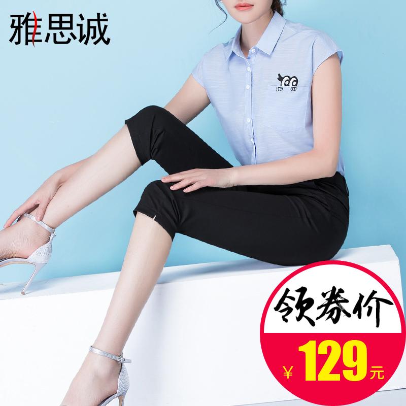 女士七分裤夏季薄款弹力裤v女士短裤女裤子夏天黑色显瘦女裤大码
