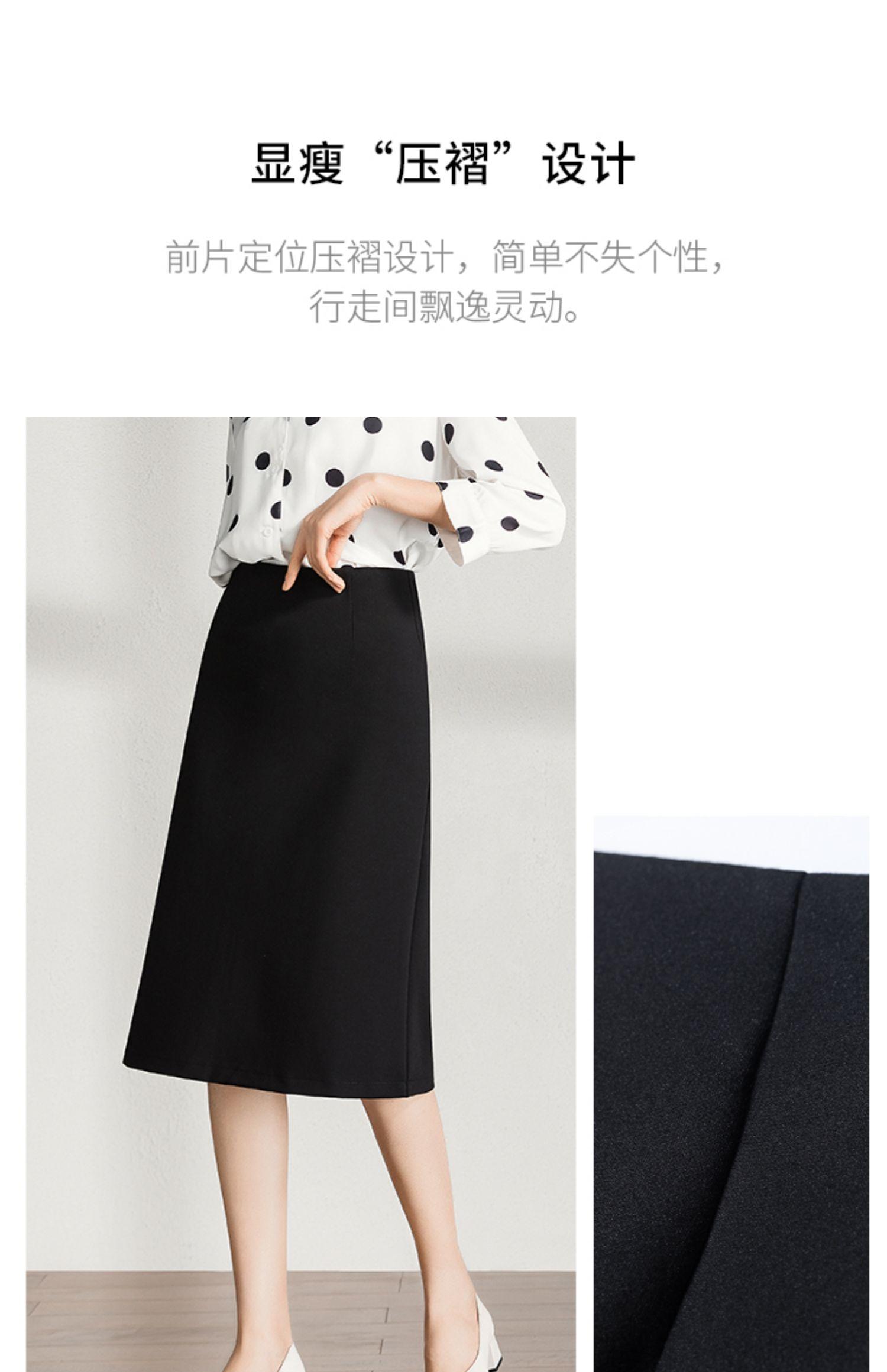 2020新款半裙春秋半身裙女夏高腰显瘦A字黑色中长款裙子过膝长裙