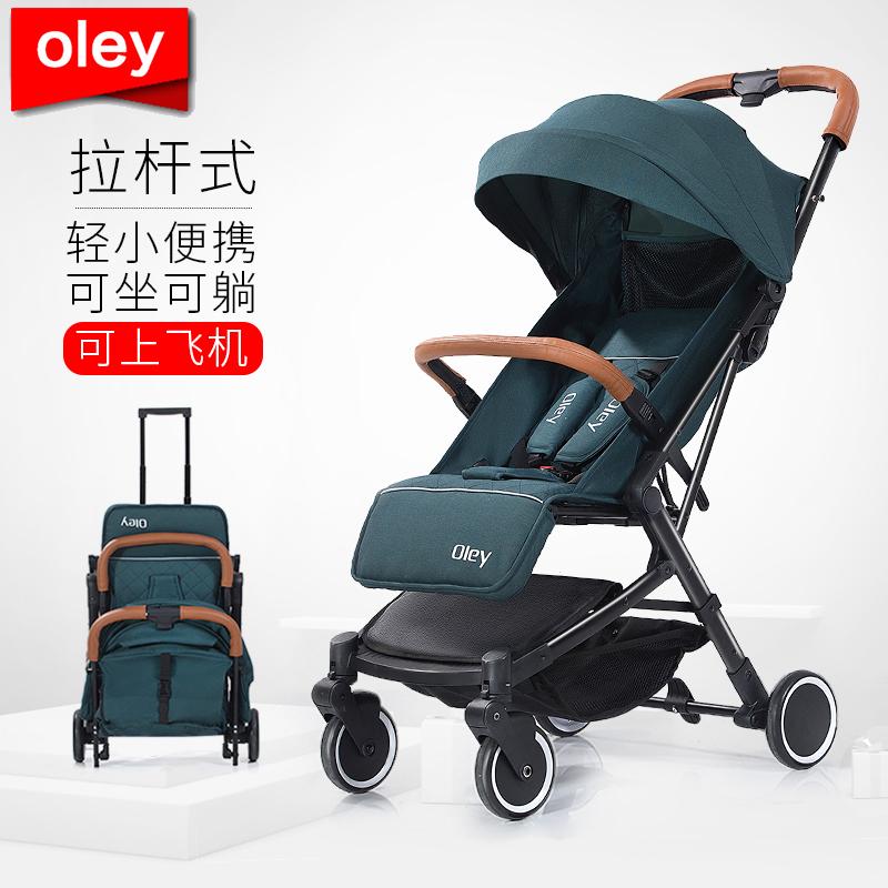 欧朗婴儿宝宝可坐可躺超轻便携式折叠小伞车儿童四轮推车bb手推车