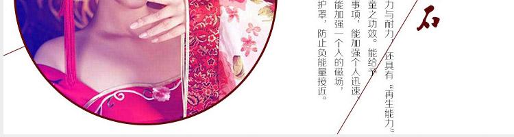 寒素天然收藏级玫紫色紫牙乌石榴石手錬女三圈全净体宝石水晶女详细照片