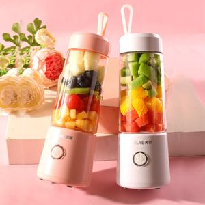 【美菱】榨汁机便携式充电式果汁机