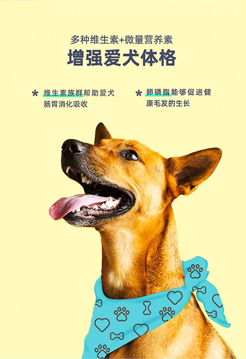狗食兰夏鲑鱼成犬幼犬通用型法斗牛金毛博美比熊磅全犬天然粮详细照片