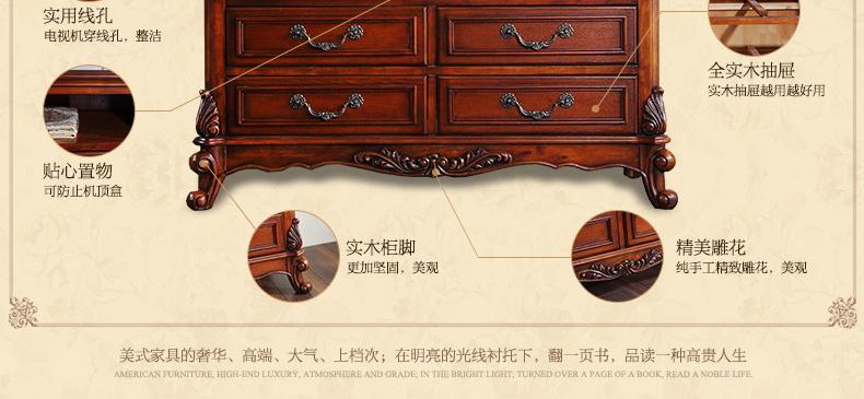1.2电视柜--_33.jpg