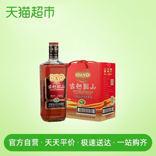 Guyue Longshan Central Storage Golden Five Years Shaoxing Huadiao Yellow Wine 500ml*6 FCL Direct Supply