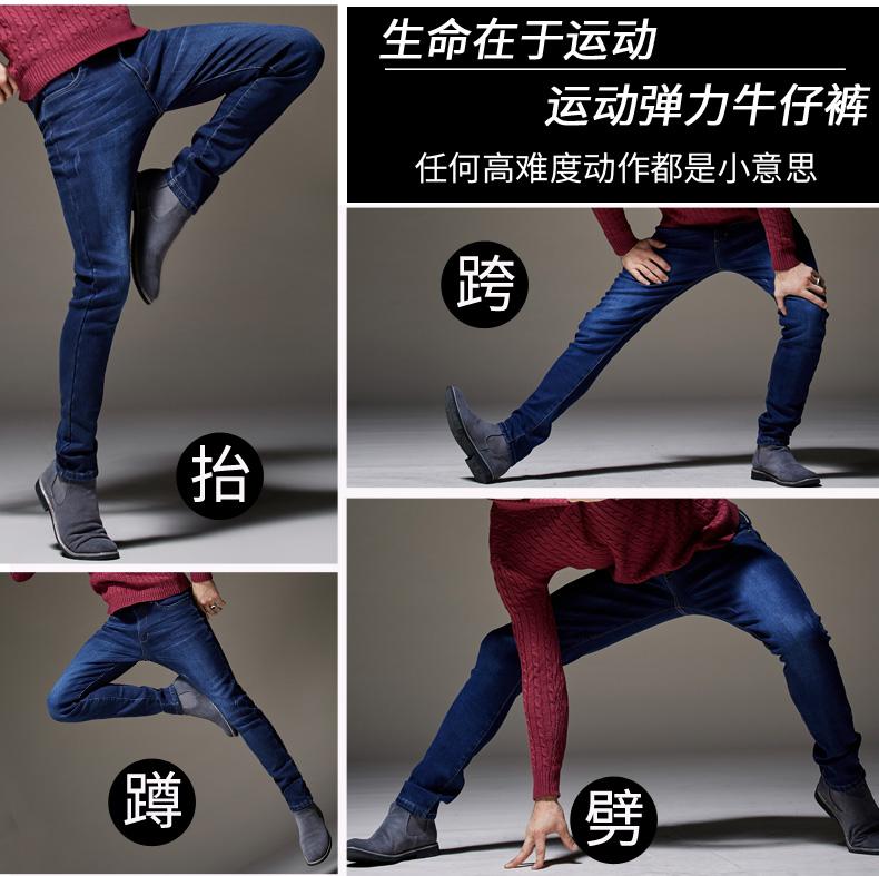 春夏薄款修身小脚超高弹力牛仔裤男装弹性显瘦长裤子男大尺码潮详细照片