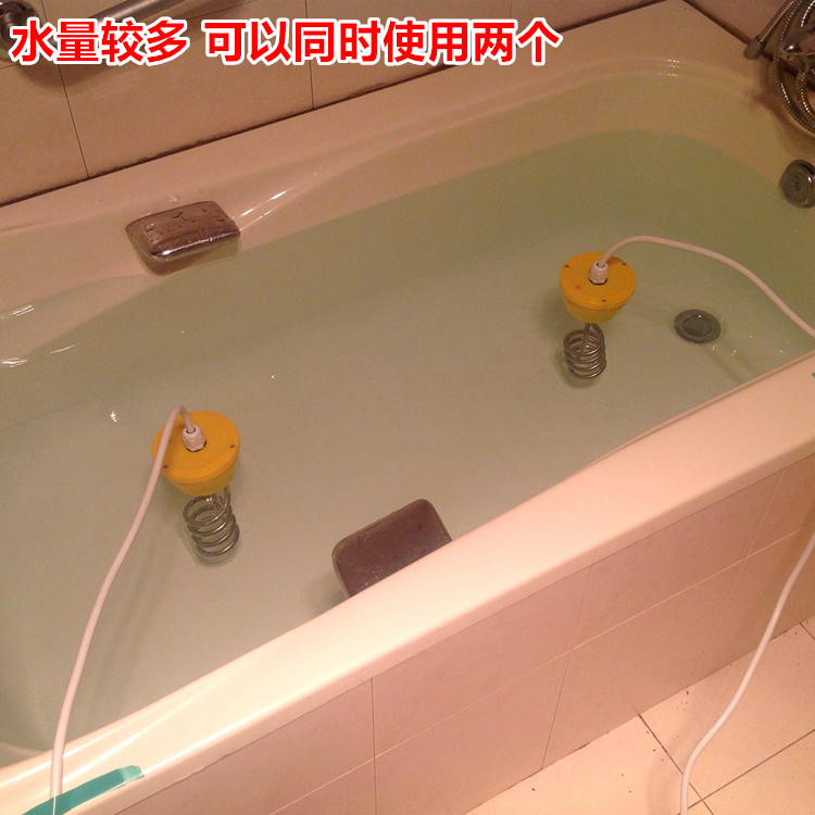 USD 12.42] Can be suspended hot express high-power heater bathtub ...