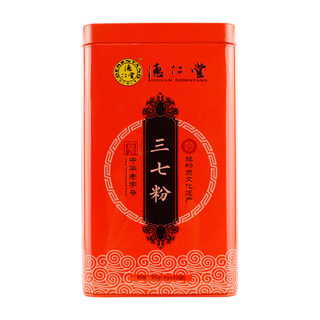 Take two pieces to reduce] Derentang Sanqi Powder 3g*30 bags Yunnan Sanqi Powder Iron Boxed Genuine