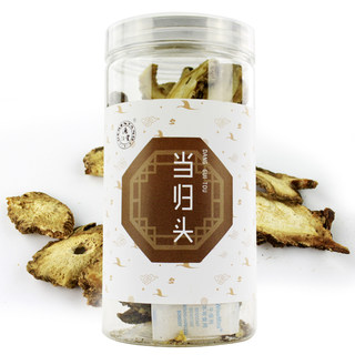 Derentang Angelica Tablets Gansu Angelica Tablets 160g Sliced ​​Canned Angelica Tea