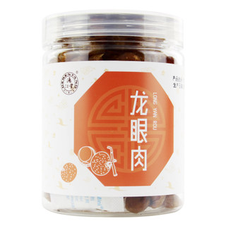 Derin Tang Long-eye meat gui yuan meat dry 140g / bottle of non-nuclear meat dry bubble water dry bubble