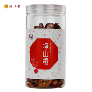 Deruntang Hawthorn 100g Chinese medicine dried hawthorn slice canned tea