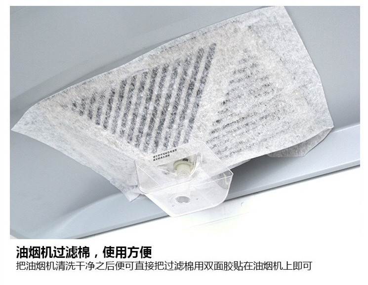 油烟机配件抽油烟机过滤网吸油纸油网吸油纸耐高温油烟机防油污纸