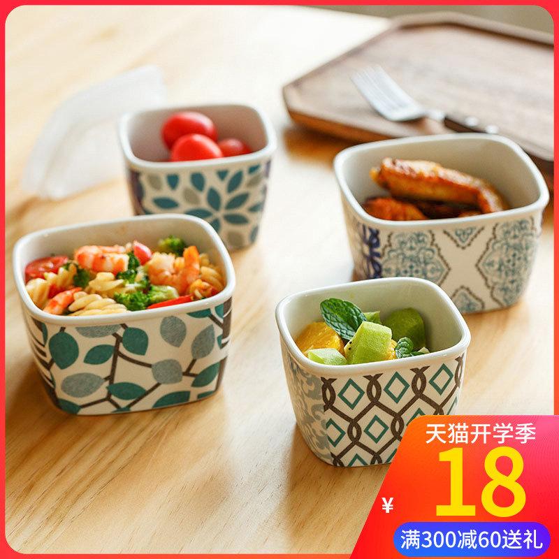 千代源陶瓷保鲜碗三件套小碗带盖家用冰箱微波炉加热碗小饭盒套装