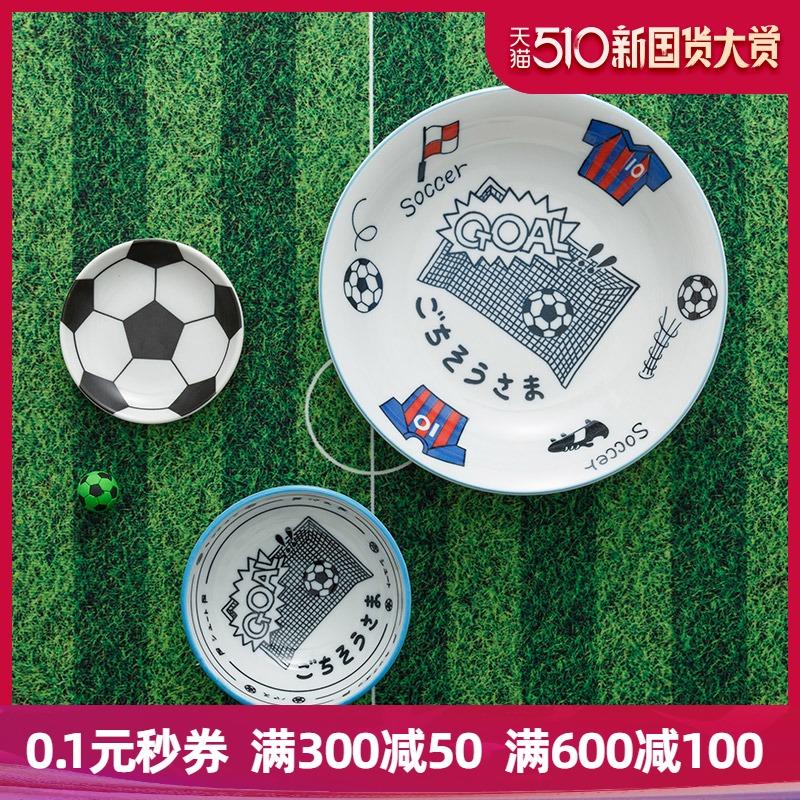 Tao Qiju phong cách thể thao cậu bé lớn bát đĩa gốm nhập khẩu hộ gia đình hoạt hình bóng đá bóng rổ trẻ em bộ đồ ăn - Đồ ăn tối