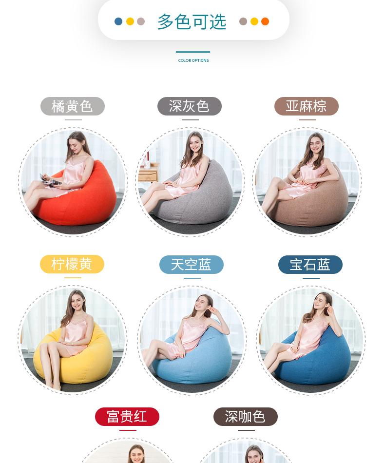 豆袋懶人沙發PUANSES超大豆袋懶人沙發單人EPP創意可愛網紅榻榻米beanbag躺椅