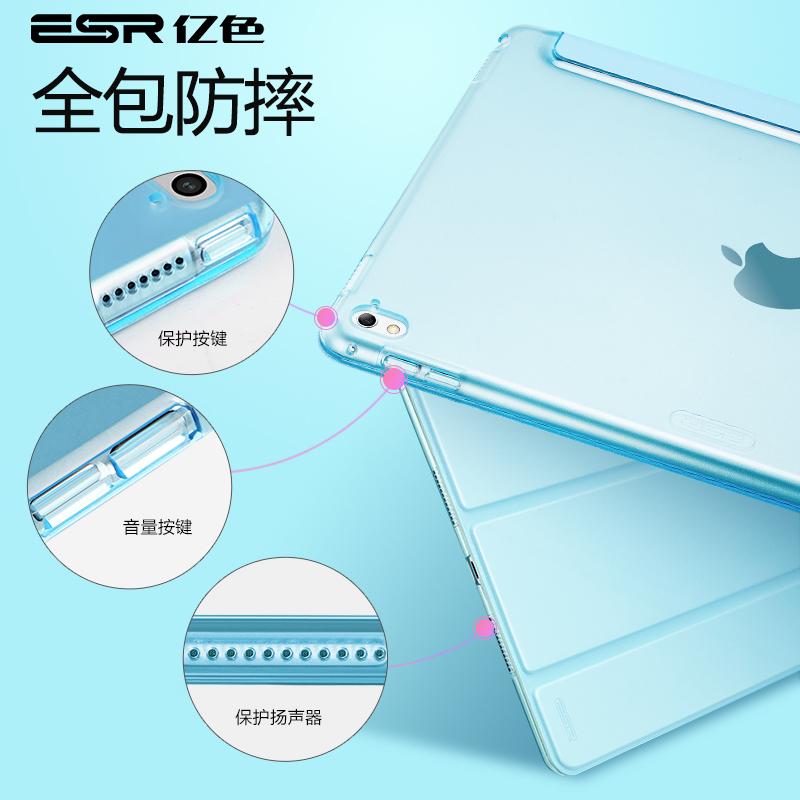 Чехол для планшета Esr  Ipad Pro9.7 Pro12.9