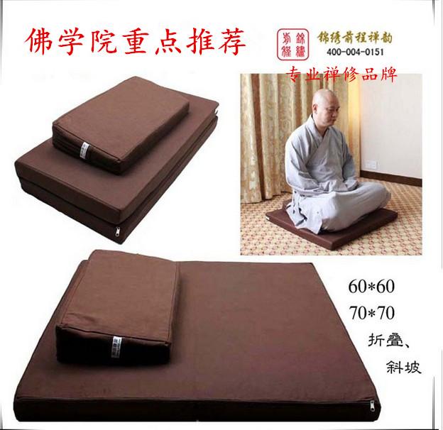 Кофейный Покрашенное твердое тело стиль содержит верх циновка в подарок нести пакет в подарок одеяла