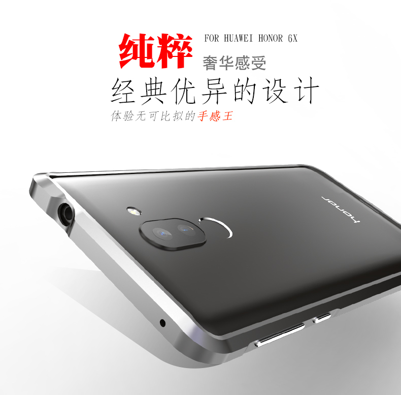 Luphie Blade Sword Slim Light Aluminum Bumper Metal Shell Case for Huawei Honor 6X