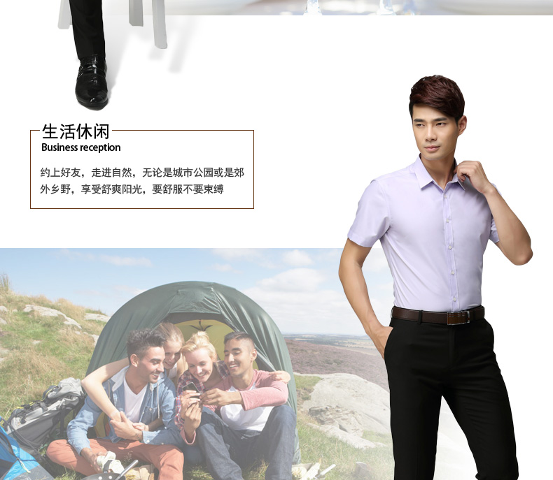 Căng quần âu không- scalding phương Tây mặt quần thẳng mỏng quần chuyên nghiệp trang phục mùa hè của nam giới phù hợp với kinh doanh quần
