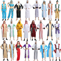 Halloween Masquerade Ball Middle East Dubai Clothes Robe Shepherd