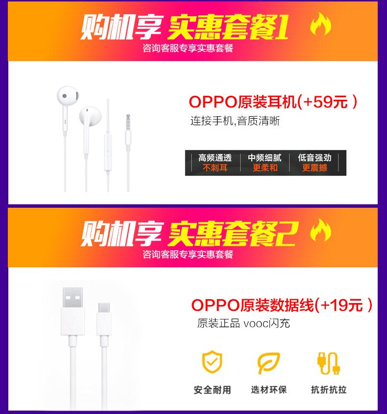 OPPO A11新款手机oppoa11手机 oppoa11x oppoa9 k3新品手机oppoa9x a8 a7 a5 a91未来r15x opop官方旗舰官网商品详情图