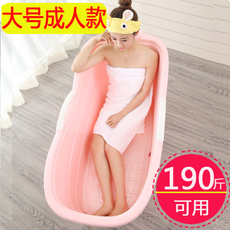 Емкость для ванны Vinxuan
