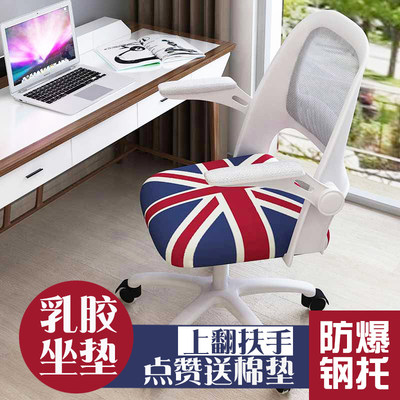 Personalized computer chair home game office chair lift anchor swivel chair student writing chair bow desk chair