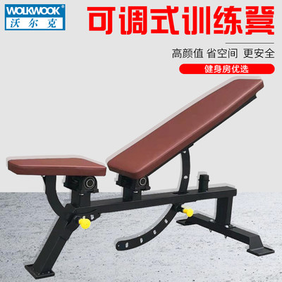Commercial flat bench dumbbell bench bench pusher bench bench chair adjustable training stool strength fitness equipment gym