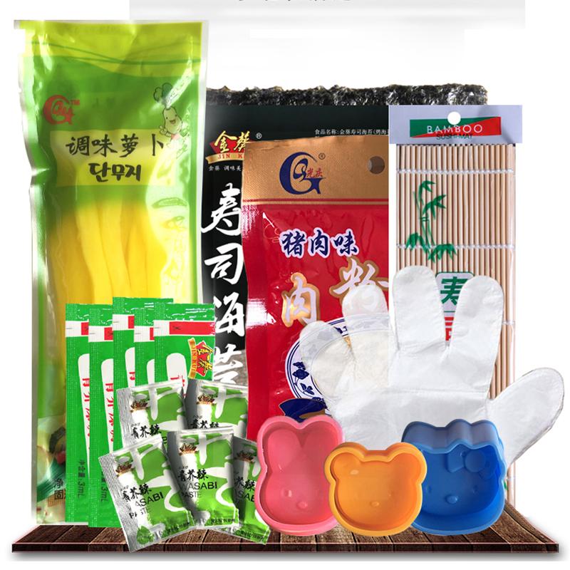 金葵中级寿司工具套餐全套组合 紫菜包饭寿司食材材料竹帘海苔