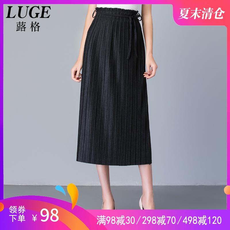 2019新款夏季半身裙女中长款百褶裙修身一步包臀裙复古显瘦直筒裙