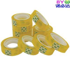 透明文具胶带1.1cm/1.7cm小胶带学生用文具小胶纸封口胶带批发