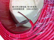 Электрокабель Wuxi Huamei NH-BV4 95