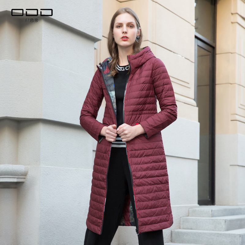 ODD O'Diemperor simple body wearing long hooded down jacket women