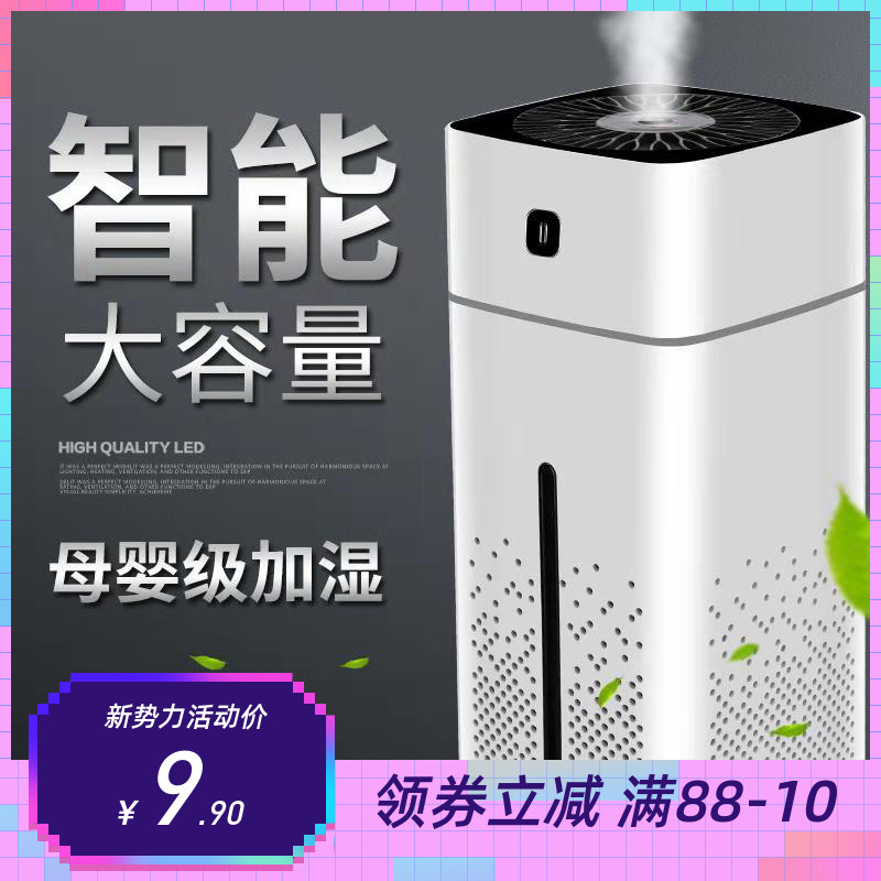 Little Ai student humidifier fog amount office pregnant women air purifier humidifier aromatherapy home mute bedroom
