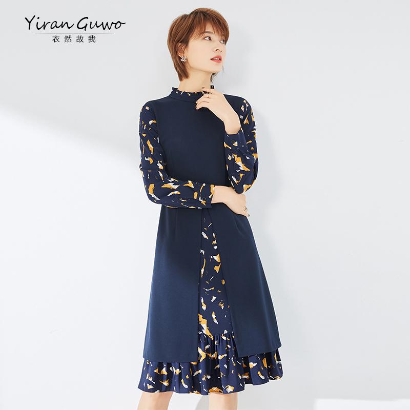 衣然故我女装法式假两件连衣裙2020春季新款气质针织碎花长袖秋冬