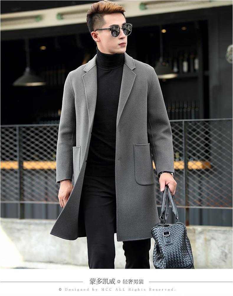 Đôi- phải đối mặt với cashmere áo khoác nam dài lỏng lẻo vai tay áo thanh niên hai mặt len len áo khoác mùa đông dày