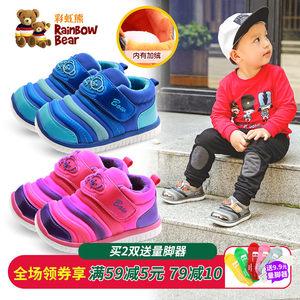 彩虹熊宝宝学步鞋子1-3岁秋冬季男女婴儿棉鞋0-2机能鞋毛毛虫童鞋
