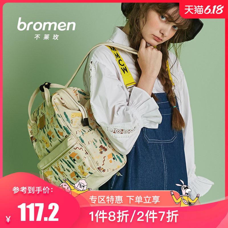 不莱玫超火的双肩包女2020新款帆布书包韩版高中小背包男百搭ins