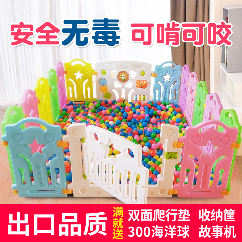 Medallion Card Child Game Fence Home Indoor Baby Fence Toy Bar Baby Toddler  Fence Bar Crawling Pad