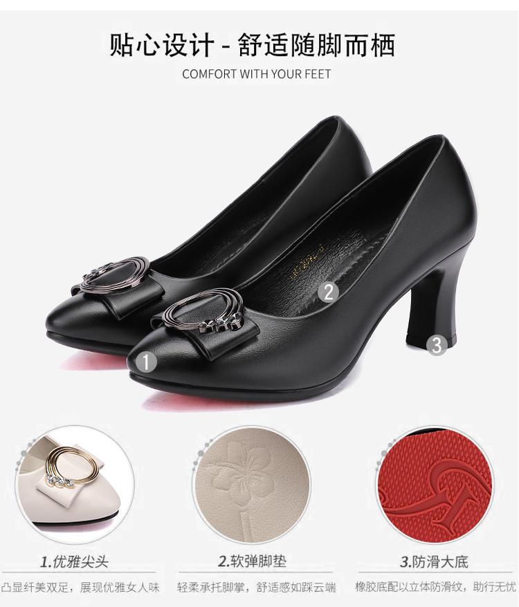 春秋新款女单鞋真皮软底工作鞋黑色浅口职业女士皮鞋高跟中年女鞋详细照片