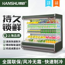 Hanshu air curtain cabinet Fruit fresh cabinet Commercial supermarket beverage refrigerated display cabinet Convenience store Malatang A la carte cabinet