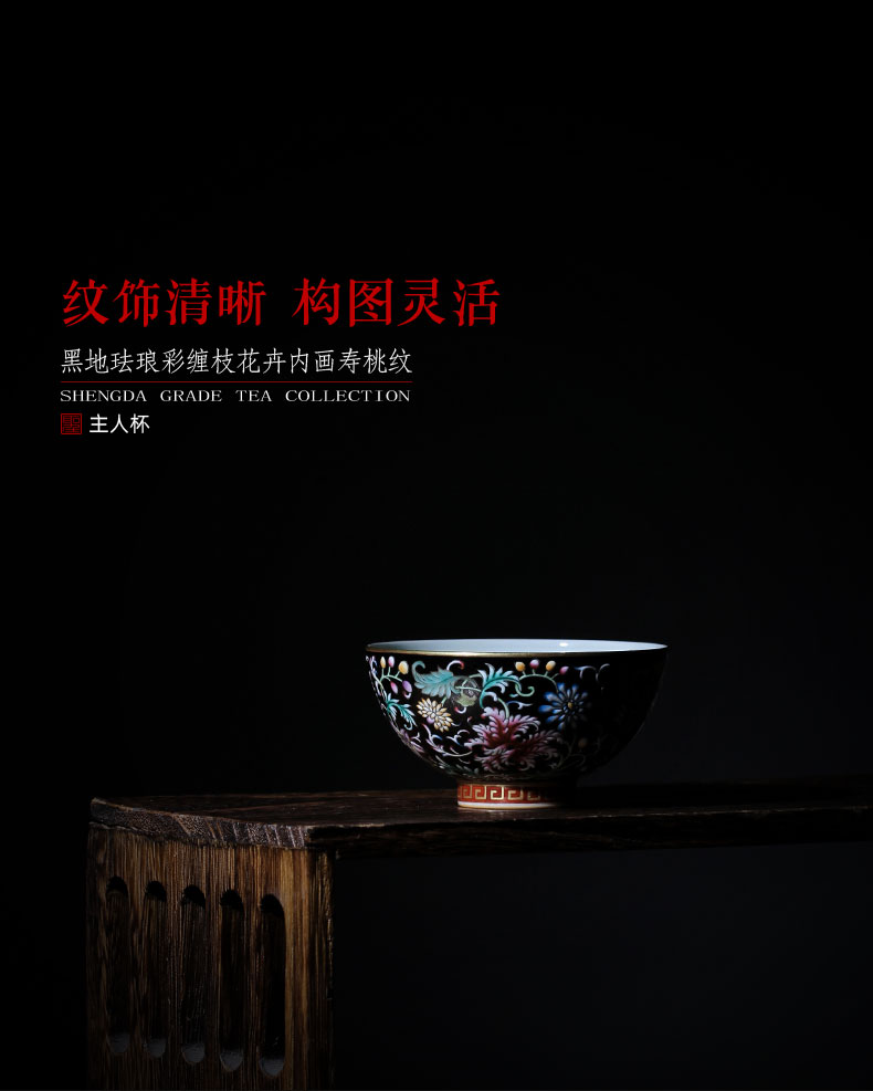 Holy big black ceramic flower painting of peach colored enamel bound branch lines master cup jingdezhen all hand tea sets