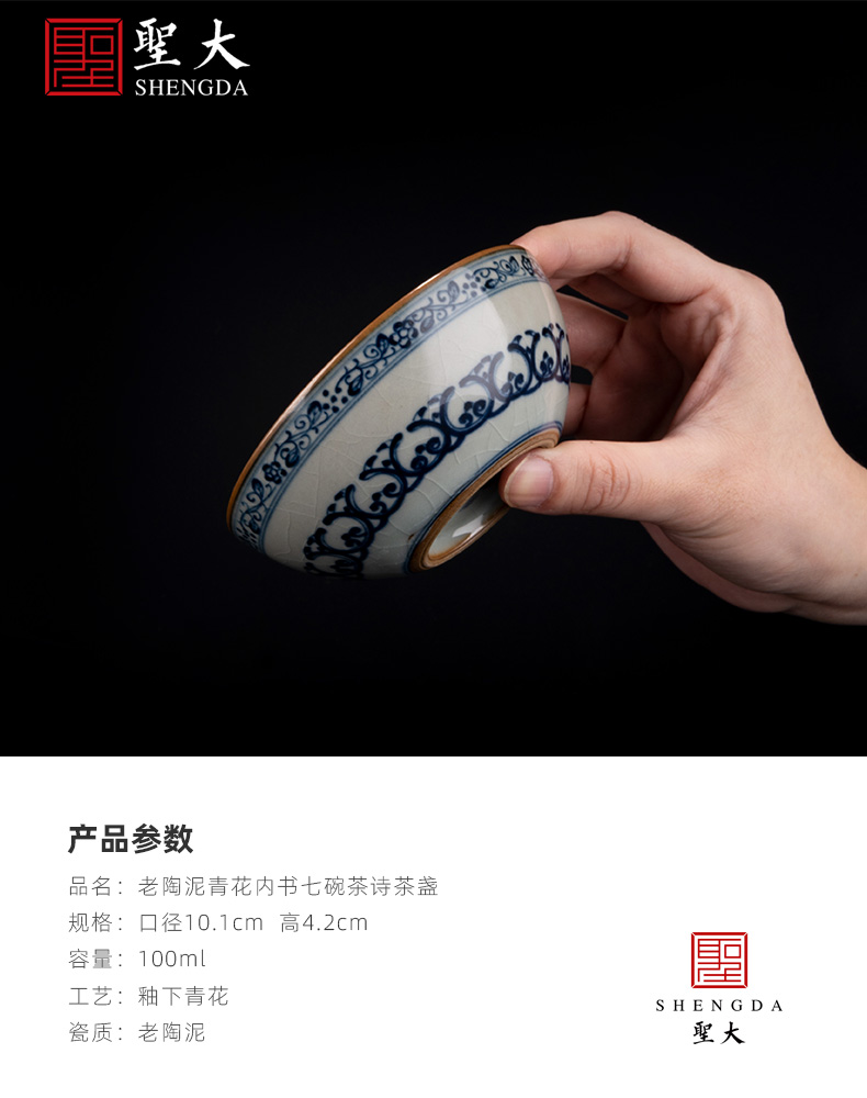 The blue and white in book seven big old clay ceramic bowl tea tea poem, jingdezhen pure manual hand - made kung fu tea cups